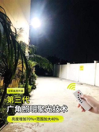 Đèn đường  Năng lượng mặt trời sân vườn ngoài trời mới nông thôn chiếu sáng không thấm nước ngoài tr