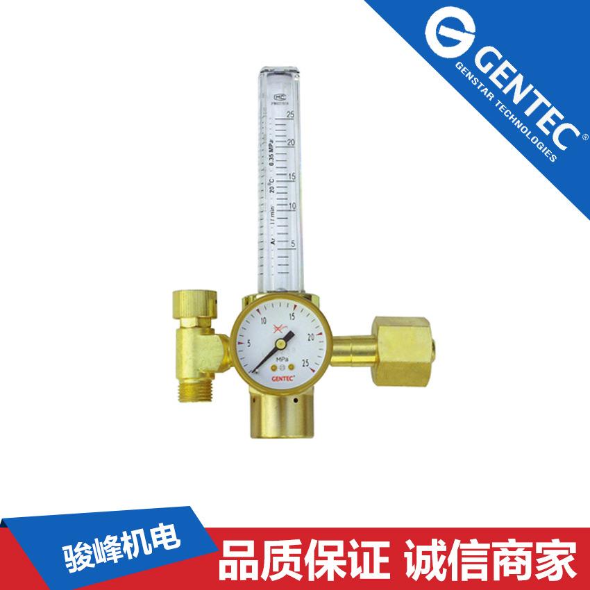 GENTEC Đồng hồ đo áp suất Jie Rui 191A-25L van giảm áp argon đồng van giảm áp khí gas