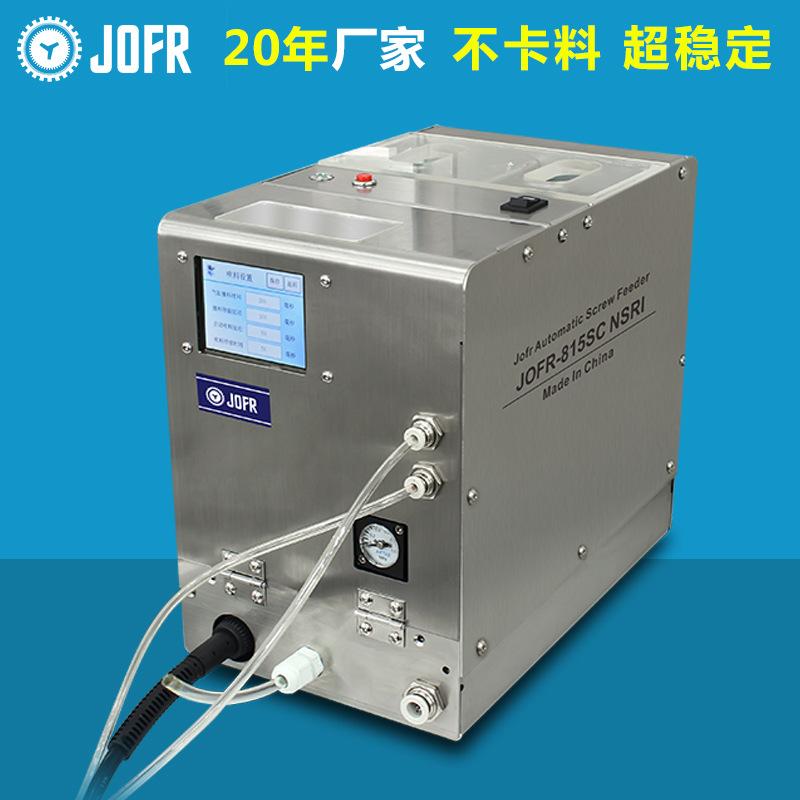 JOFR Linh kiện sắt thép Jianfeng JOFR-815L máy cấp liệu trục vít máy thổi khí tự động loại máy cấp l