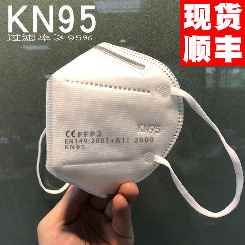 Khẩu trang y tế KN95 Chứng nhận FDA đủ tiêu chuẩn .