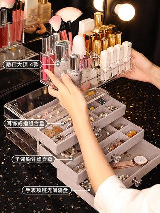 Hộp trang sức  Trang sức mỹ phẩm lưu trữ hộp ngăn kéo trang sức bông tai son môi sản phẩm chăm sóc d