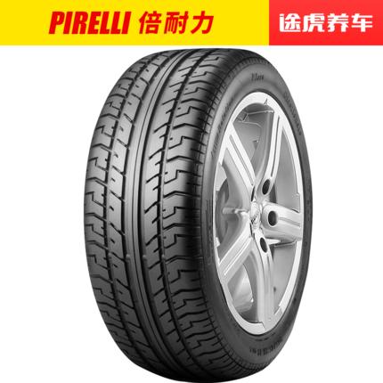 Pirelli Bánh xe PZERO 235 / 35R19 91Y ZR RO1 MO Pirelli