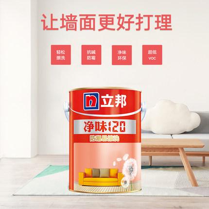 Nippon Sơn Pure Taste 120 Chống ẩm và dễ dàng để tẩy sơn latex sơn nước sơn tường nội thất màu trắng