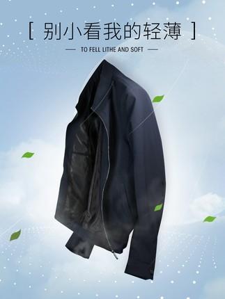 Seven7 Áo khoác Qi thương hiệu đứng áo khoác nam kinh doanh áo khoác mỏng mùa xuân tự canh trung niê