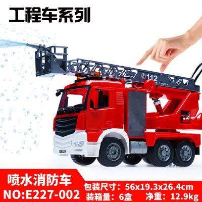 SHUANGYING Xe điều khiển từ xa Hướng dẫn sử dụng xe cứu hỏa Shuangying E227-002 xe kỹ thuật quán tín
