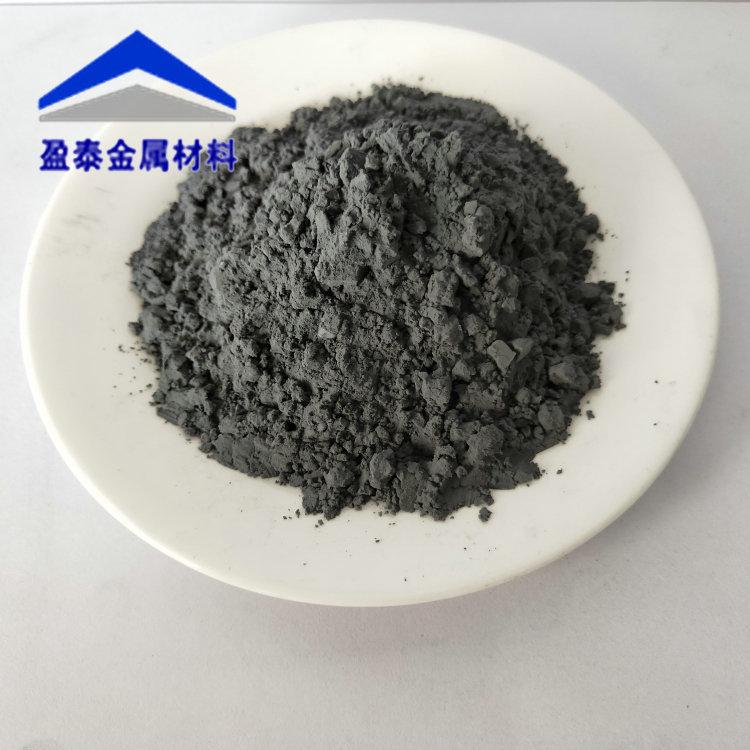 CHENGYUE Bột kim loại Vonfram bột cacbua Vonfram bột Đúc vonfram bột Bột kim loại nguyên chất vonfra
