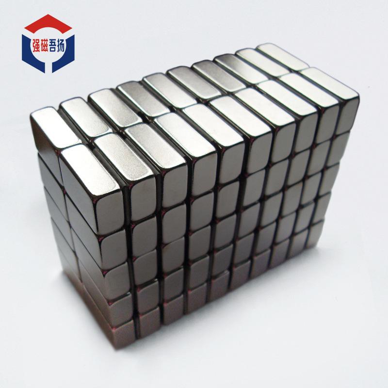 QCWY Sắt từ Nam châm nhà sản xuất nam châm NdFeB tùy chỉnh nam châm vuông mạnh dải dài bao bì nam ch