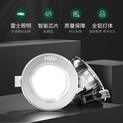 NVC  Đèn trần  Đèn chiếu sáng NVC led downlight nhúng 4w spotlight lỗ đèn phòng khách trần lỗ đèn hà