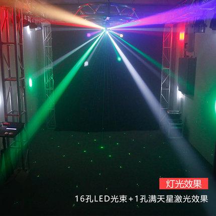 En-laser Đèn sân khấu  xoay kích hoạt bằng giọng nói laser ánh sáng đầy đủ màu sắc chùm đêm hộp đèn