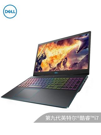 Dell Máy tính bảng- Laptop / Dell G3-3590 chín thế hệ i7 trò chơi người ngoài hành tinh này máy tính