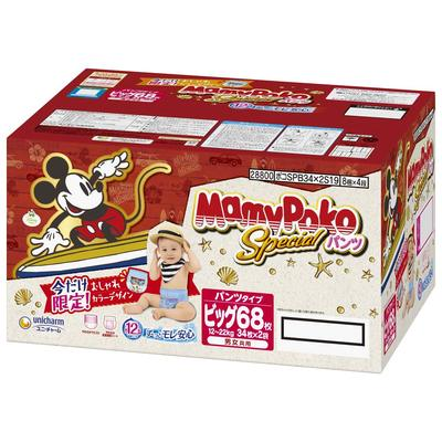 Mamy Poko Tả giấy Mummy Baby Mickey Edition Pull-On Quần Limited L XL Size 2 Pack