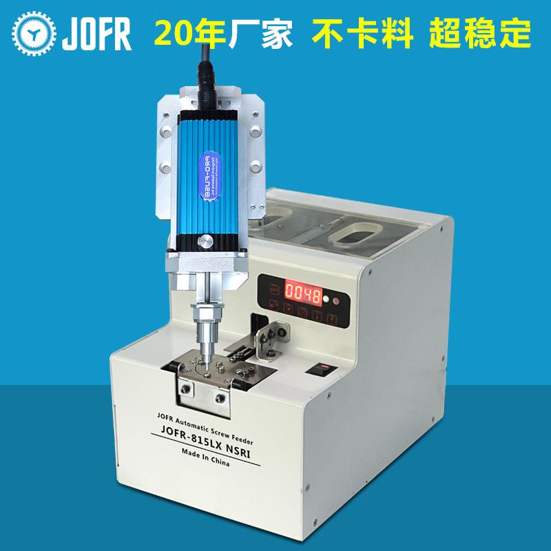 JOFR Linh kiện sắt thép Jianfeng JOFR-815LX bộ cấp liệu vít vít bộ nạp vít