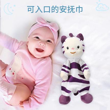 Khăn thấm nước bọt cho bé 0-1 tuổi hình gấu dễ thương .