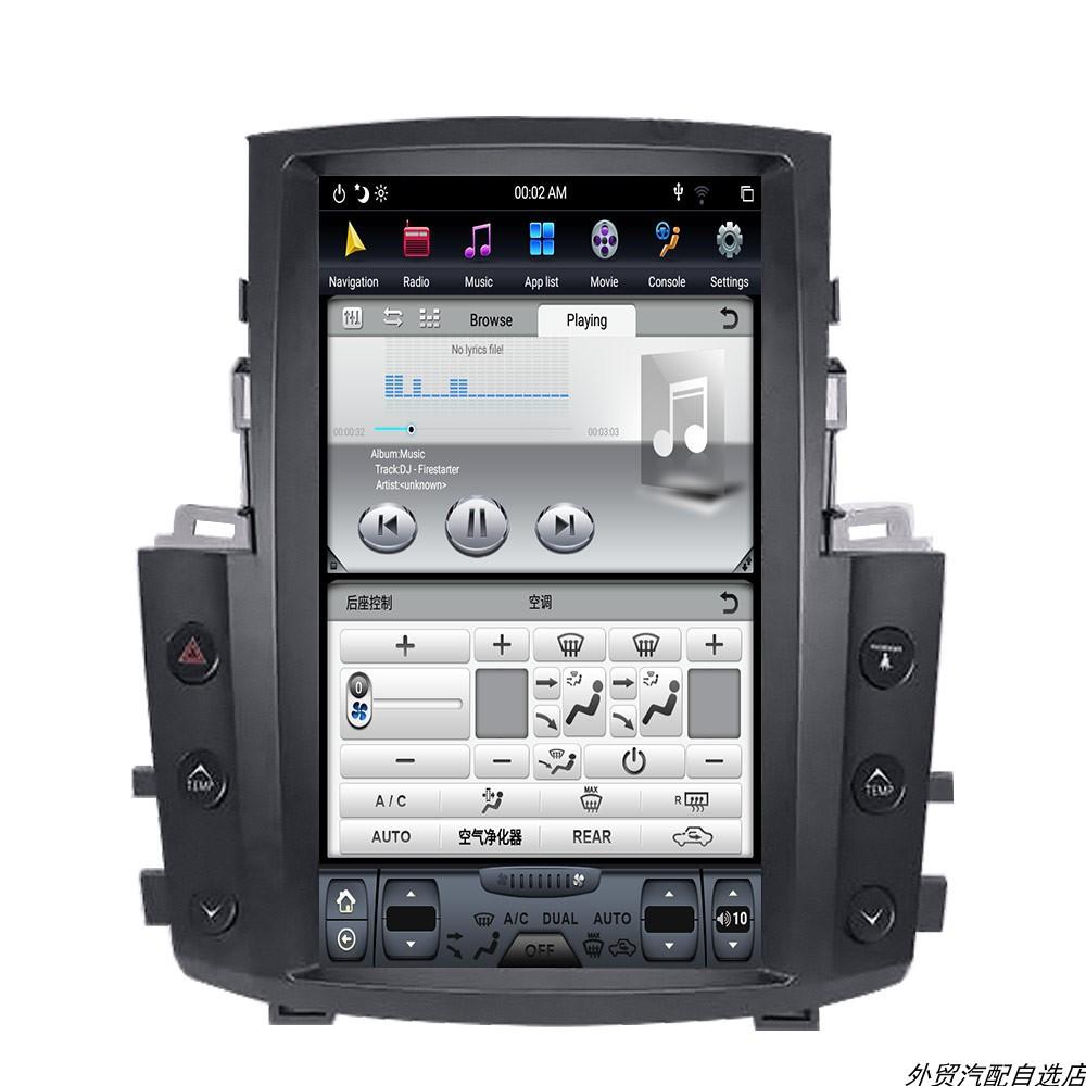 Di chuyển động cơ Lexus LX570 Sáu cơ quan máy bay thiên hà 8.1 Bộ định hướng xe to màn hình