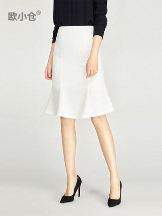 OXC /váy   Ou Xiaocang váy đuôi cá màu đen váy mùa hè đi lại một bước váy túi hông váy phù hợp với v