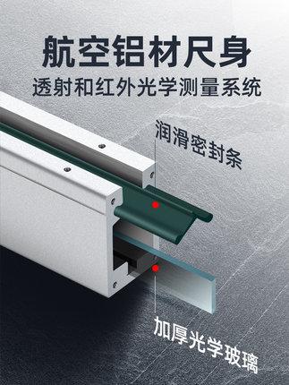 Syntek Máy xay, ép đa năng hiển thị kỹ thuật số grating thước đo độ chính xác cao cảm biến dịch chuy