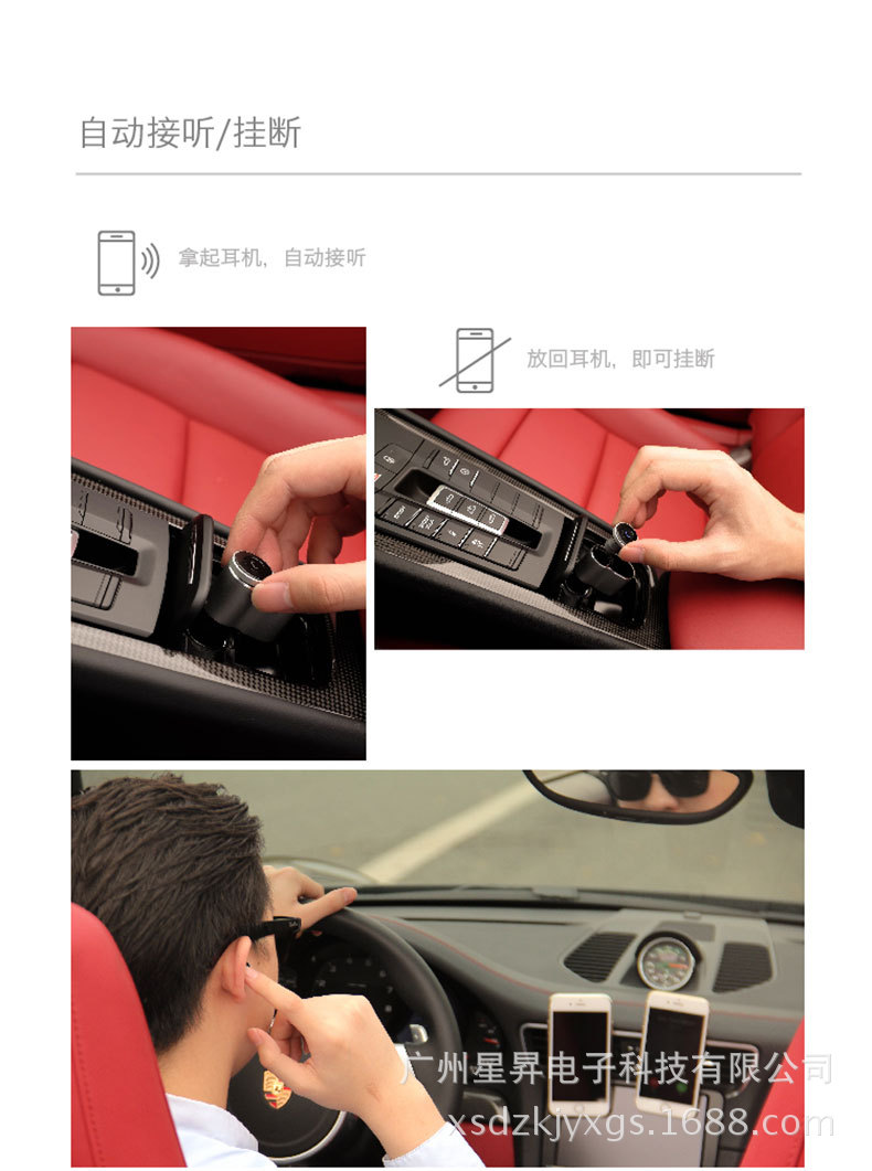 One second answering call two in one Bluetooth car charging headset dual port quick charging in ear