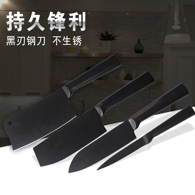 Công cụ dao Thép không gỉ nhà bếp bếp dao đặt dao đen dao 4 miếng đặt thịt dao nhà bếp dụng cụ kết h