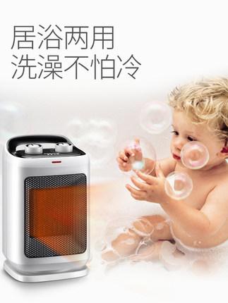 Bình nóng lạnh Lò sưởi gia đình tiết kiệm năng lượng tiết kiệm năng lượng sưởi ấm nhanh sưởi ấm nhỏ