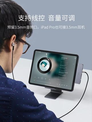 Haibeisi Phụ kiện máy xách tay ipad pro docking trạm mở rộng loại phụ kiện c chuyển đổi bộ chuyển đổ