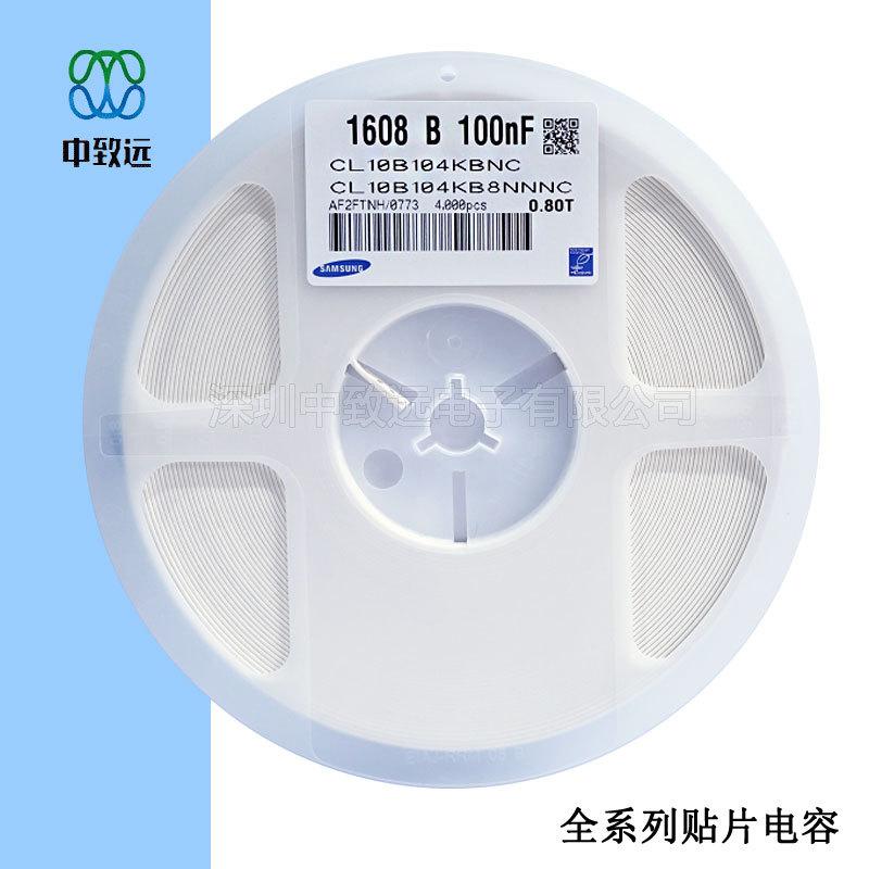 Tụ Ceramic Tụ điện SMD 0603 104K 50V X7R 0603 toàn bộ phạm vi bán hàng tại chỗ CL10B104KB8NFNC