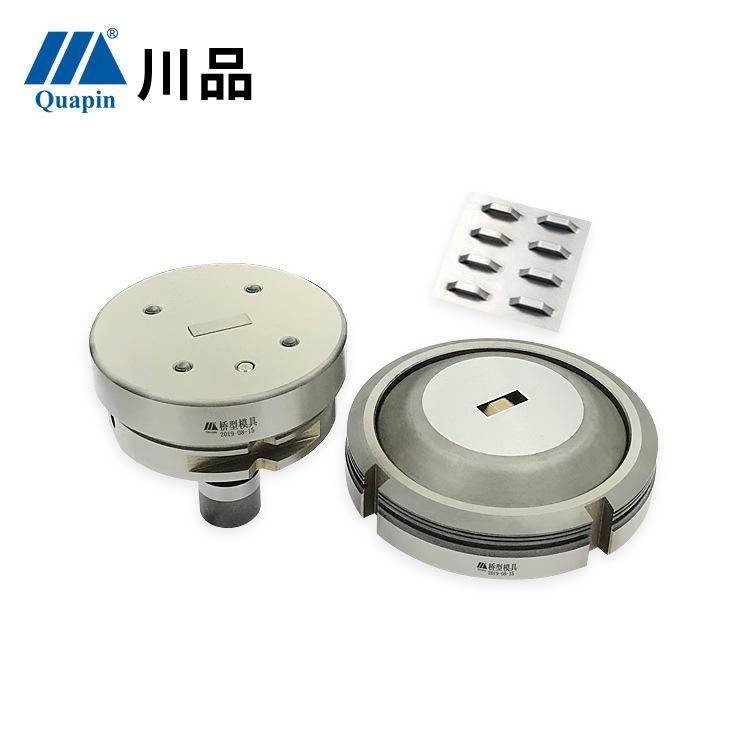 TRUMPF Máy móc Chuanpin nhà sản xuất tùy chỉnh hình thành đặc biệt TRUMPF loạt cầu đôi cầu khuôn Tru