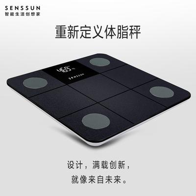 SENSSUN Vòng đeo tay thông minh Cân bằng mỡ cơ thể thông minh Cân trọng lượng điện tử Trang chủ Chín