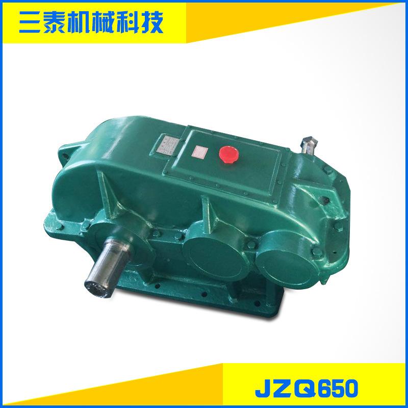 SANTAI Máy giảm tốc Nhà máy bán buôn bánh răng giảm tốc Santai đồng trục JZQ650 mềm giảm tốc bề mặt