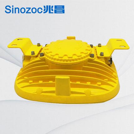 Zhaochang Đèn LED chống nổ Zhaochang flameproof đèn led chống cháy nổ 50w nhúng trần nhà xưởng chống