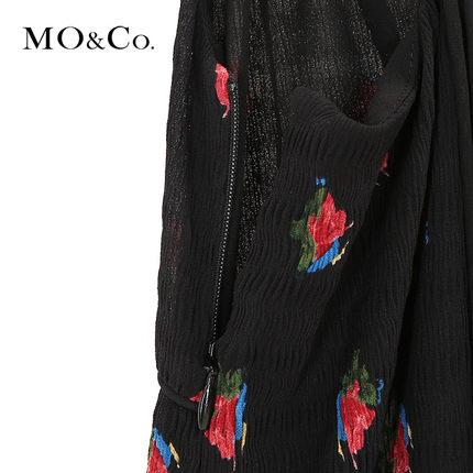 MOCO Đầm xuân mới sản phẩm váy không đều dây đen váy hoa nữ MA181DRS126