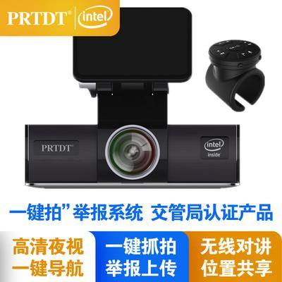 PRTDT Camera lộ trình Punod z95 ghi âm lái xe thông minh 1080p HD tầm nhìn ban đêm mini ẩn không dây