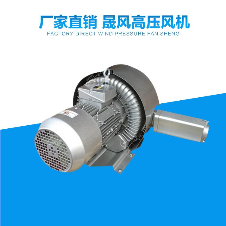 SHENGFENG Quạt thông gió Máy bơm không khí xoáy đôi HB-6355 máy thổi khí cao áp 380V xử lý sục khí q