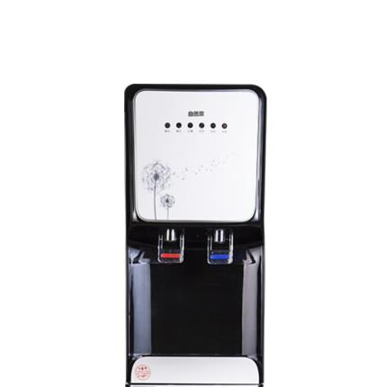 Máy uống nước lọc trực tiếp quá trình thẩm thấu ngược Z50 (B)