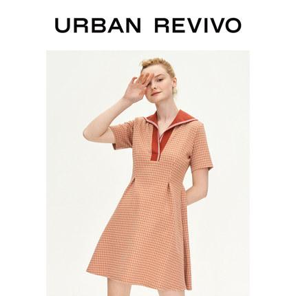 UR Váy2020 xuân mới sản phẩm thanh niên nữ trang trí cơ thể kiểm tra màu sắc phù hợp với ve áo ngắn