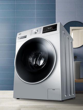 Haier Máy giặt Máy giặt Haier hoàn toàn tự động giặt và sấy khô tích hợp 10 kg KG chuyển đổi tần số