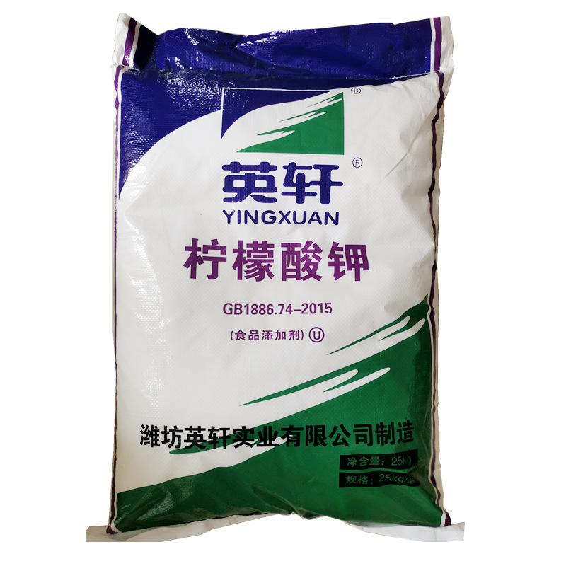Yingxuan Chất phụ gia thực phẩm Kali citrate Shandong Yingxuan Kali citrate Phụ gia thực phẩm Cấp th