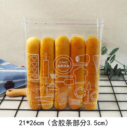 Huaxin Túi đứng  Tiancheng bánh mì tươi bánh mì nướng túi tự dính dây kéo túi bánh quy túi thực phẩm