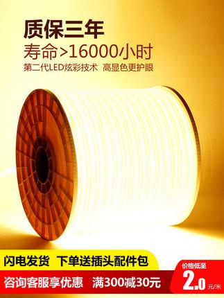 Đèn LED dây Đèn có đèn led với phòng khách nhà siêu sáng với màu sắc thay đổi nhiều màu sắc thanh ng