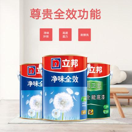 Nippon Sơn Pure Taste Hiệu ứng đầy đủ Hương vị tinh khiết Sơn trắng Nội thất Tường latex Sơn Sơn Sơn