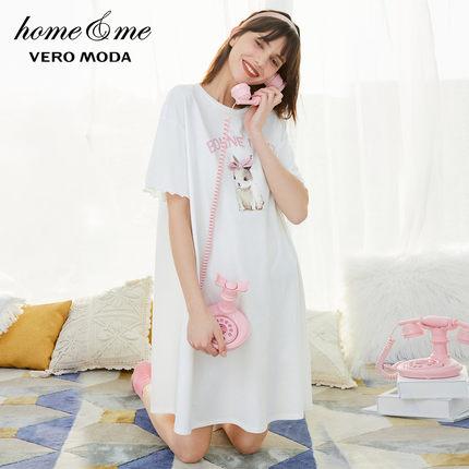 Vero Moda Thời trang nữ 2020 xuân hè mới cô gái nhỏ xinh công chúa diện đồ ngủ theo phong cách giải