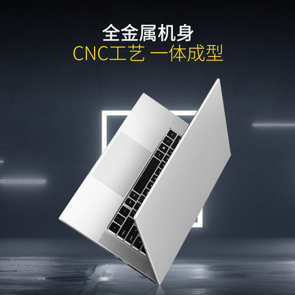 QRTECH Máy tính bảng- Laptop Maiben Ben Lion ArtBook Máy tính xách tay màn hình HD 15,6 inch nhẹ và
