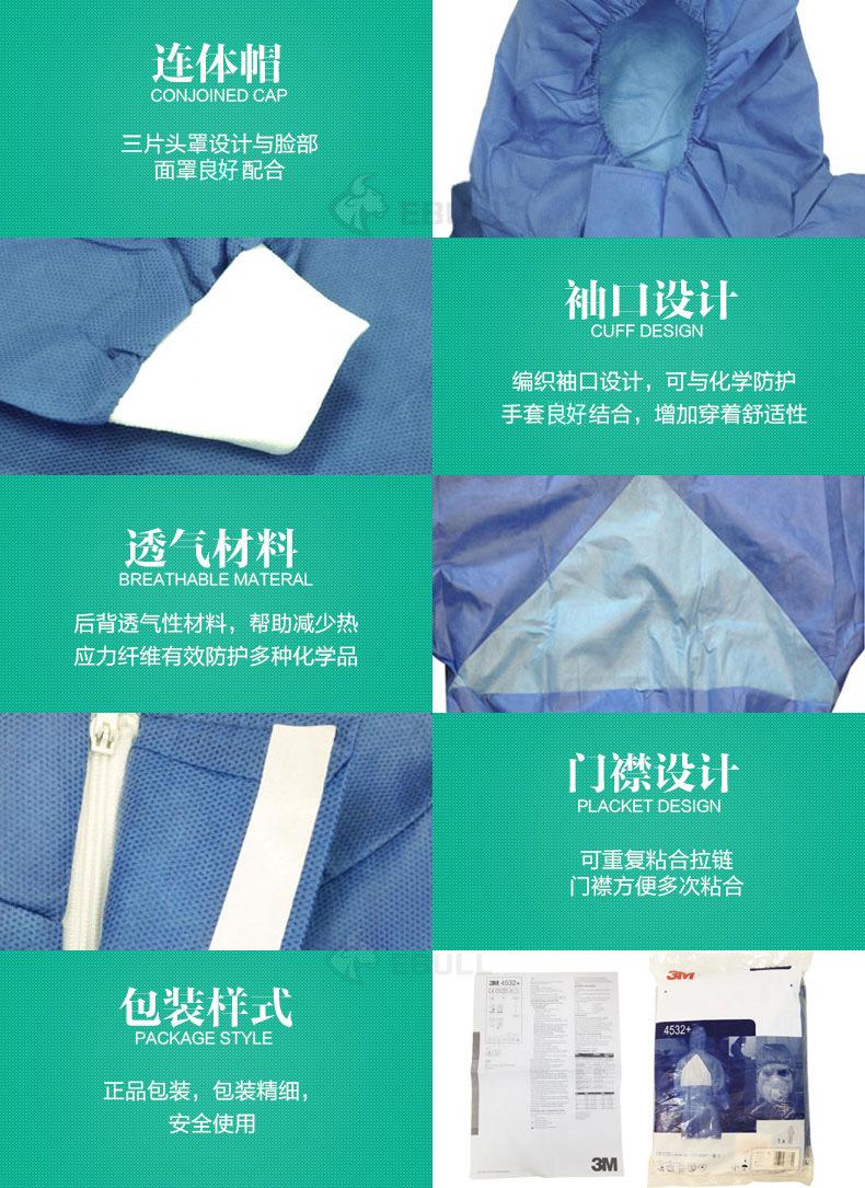 Bộ quần áo áo chống bụi tự do phủ vải áo chống bụi