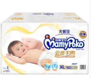 Mamy Poko Tả giấy Mẹ Baby (MamyPoko) Yunrou Tã khô cộng với viên XL160 [12-17kg]