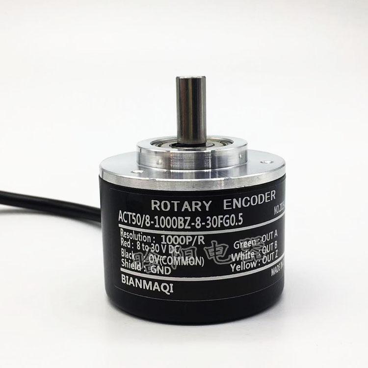 Bộ mã hóa quang điện ACT50 / 8-1000BZ-8-30FG0.5 CG2 TG2 -360-600-1024-500