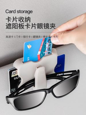 CONNER Thị trường đồ trang trí xe hơi Kính xe clip đa chức năng tấm che nắng thẻ lưu trữ clip xe mùa
