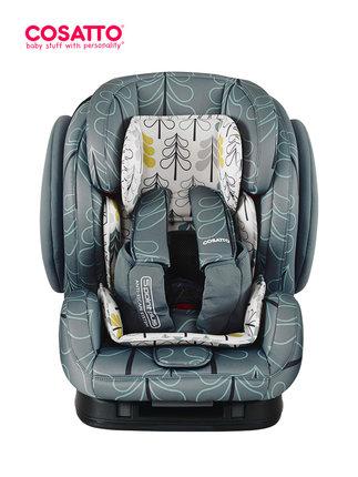 Cosatto Xe đẩy trẻ em Xe an toàn cho trẻ em Cosatto cho bé 9 tháng -3-12 tuổi xe phổ thông isofixXe