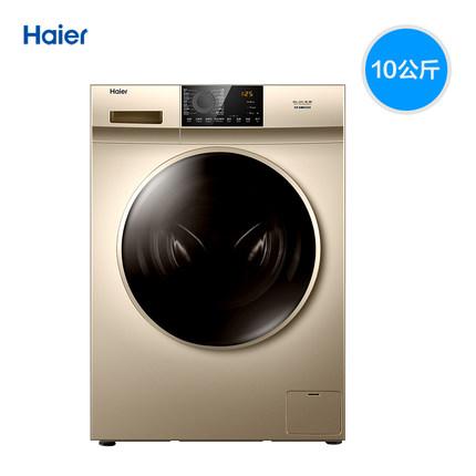 Haier Máy sấy, tạo dang tóc / Haier trống chuyển đổi tần số 10 kg máy giặt tự động tích hợp máy EG10