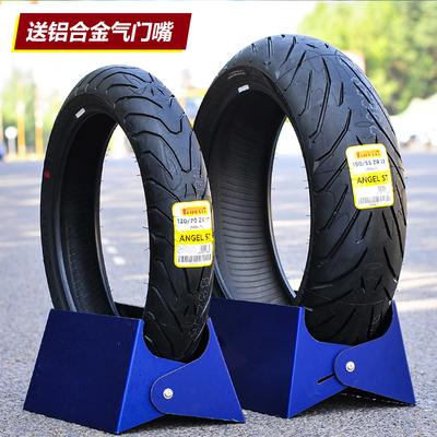 Pirelli Bánh xe thiên thần lốp xe máy lốp xe máy ct 110 120 140 160 180 60 70 55