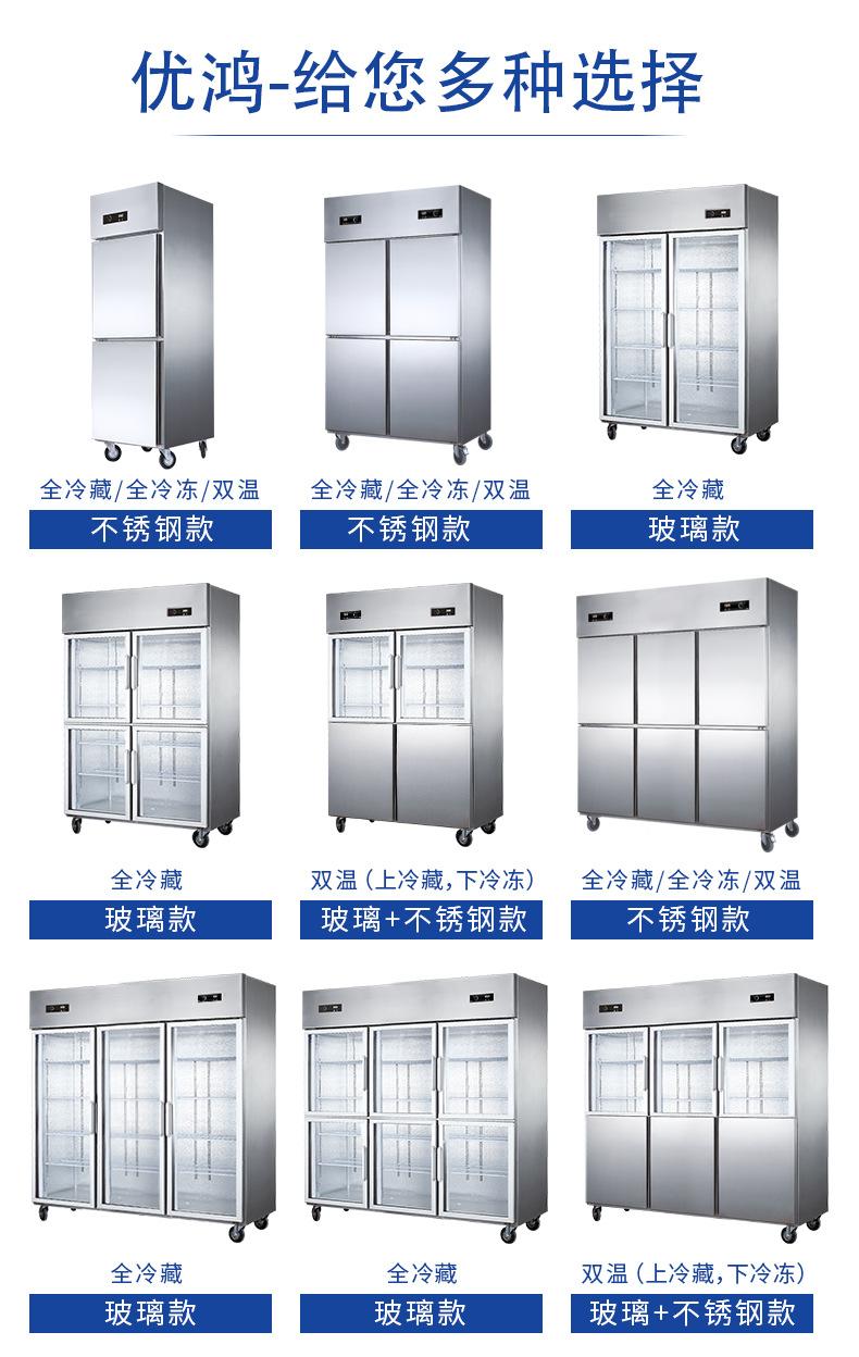 Bốn cửa tủ lạnh, tủ lạnh thương mại, tủ lạnh nhiệt độ đôi, tủ lạnh lạnh, tủ lạnh đông cứng, tủ lạnh