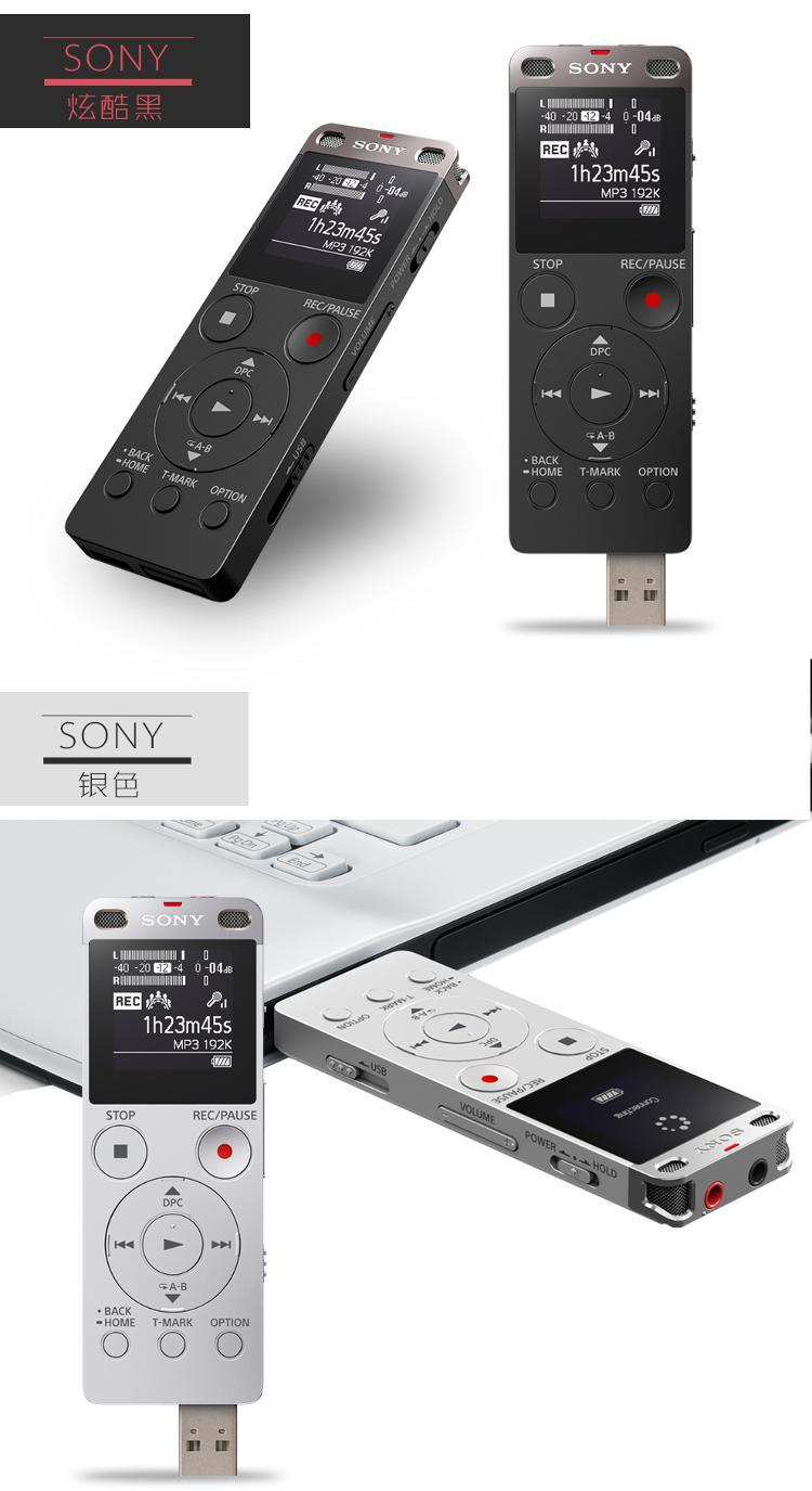 Sony / Sony icd-ux565f professional HD noise reduction learning conference recorder MP3 player
